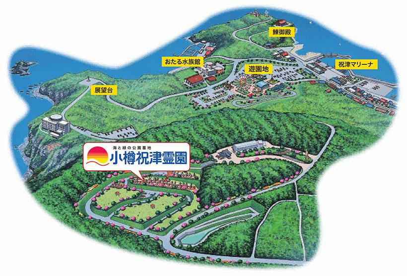 小樽祝津霊園の場所